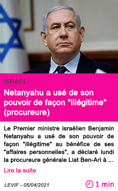 Societe netanyahu a use de son pouvoir de fac on ille gitime procureure