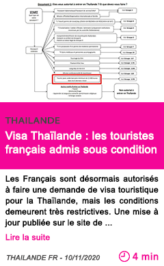 Societe visa thai lande les touristes franc ais admis sous condition