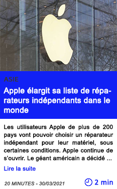 Technologie apple e largit sa liste de re parateurs inde pendants dans le monde 1